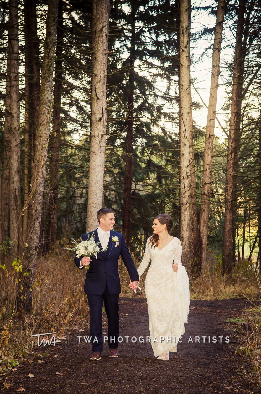 Jerusha & Darin's Morton Aboretum Wedding